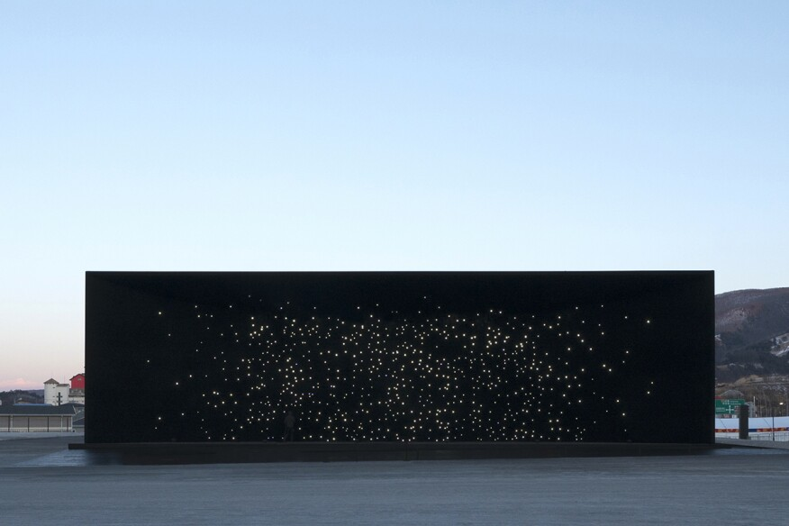 Asif Khan Designs The World S First Super Black Building For The