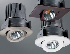 halo h4 adjustable gimbals cooper lighting architectural lighting