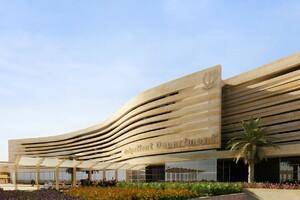 Zayed Military Hospital | Architect Magazine