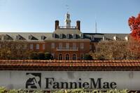 Fannie Raises Economic Growth Estimate