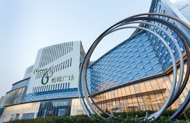Aedas Read More Project Olympia 66 Dalian China