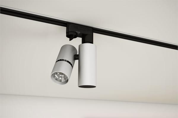 Faretto Sistemalux Architectural Lighting Magazine